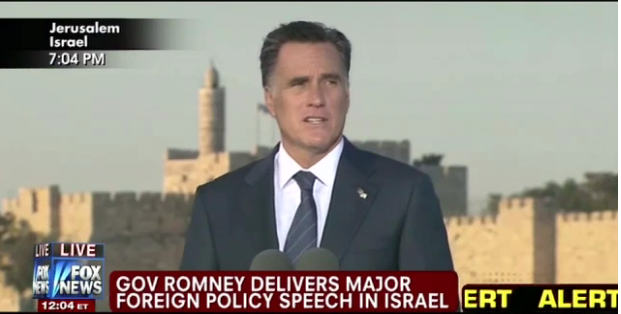 Great Mitt Romney Speech in Israel