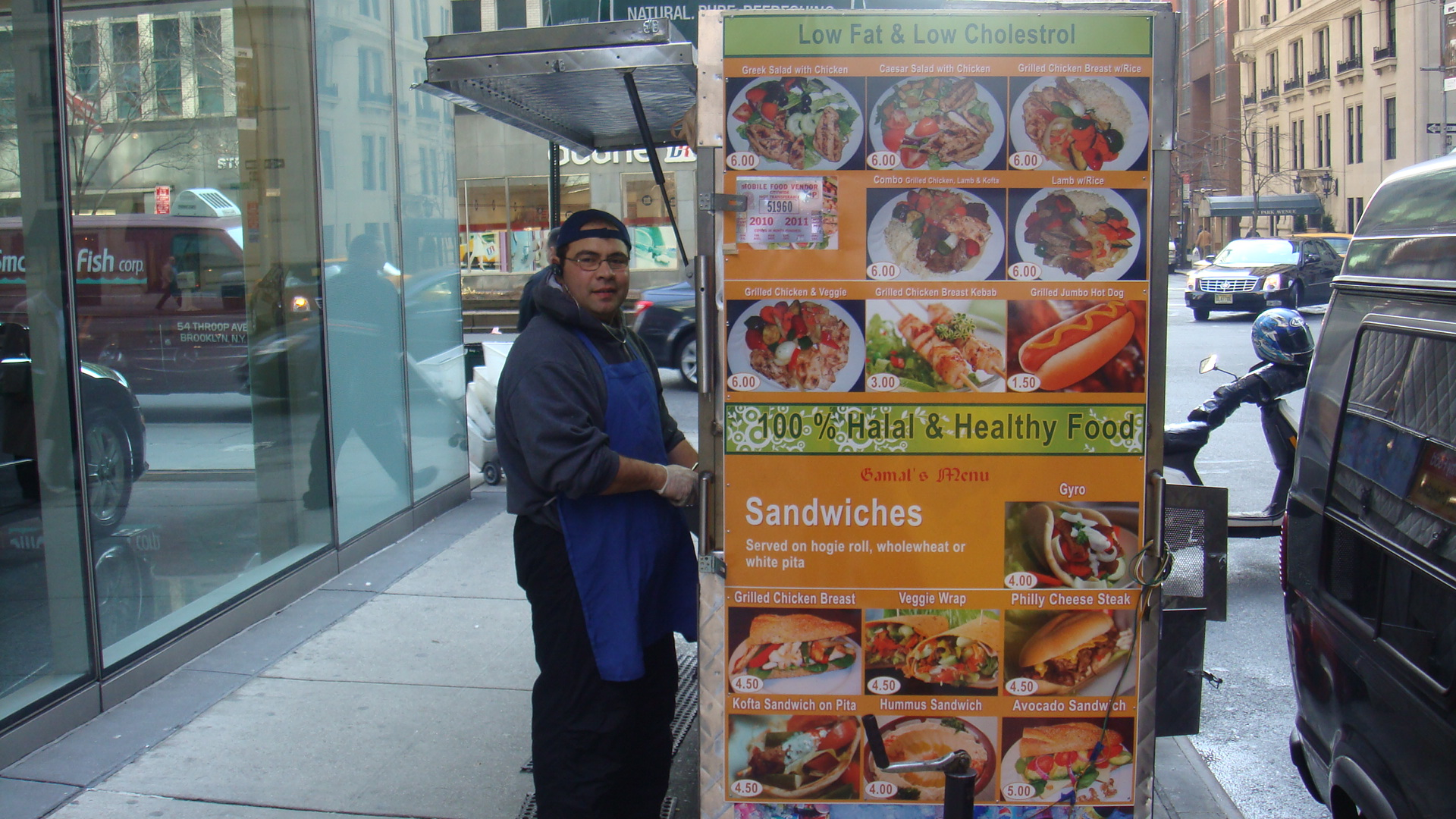 "Joyce Kaufman: NYC's Halal Food Carts at the World Trade Center: ""We Lost"""