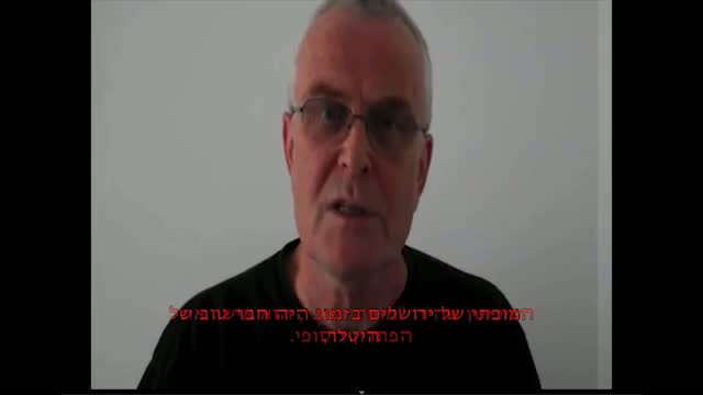 Pat Condell: The Great Palestinian lie. With Hebrew Subtitles