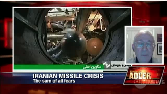 Jan 3 2012 analysis of Iranian anti-ship missile, rules of engagement, US capabilities