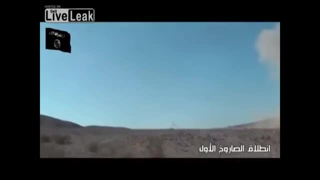 Terrorist video of launch on Eilat Israel as well as BBC video of the target
