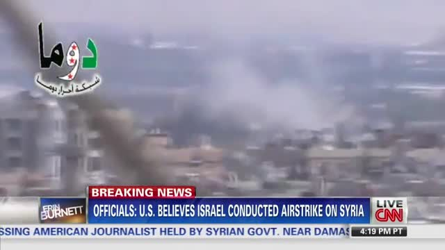 Israeli strike at Syria?