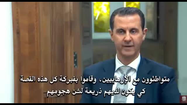 Assad: US and its Terrorist Proxies 'Fabricated' Chemical Claims as Pretext for Airstrike